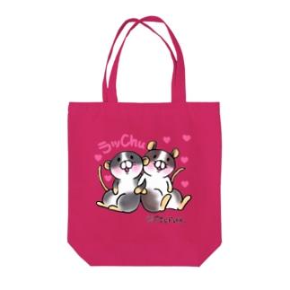 ラッchu Tote bags