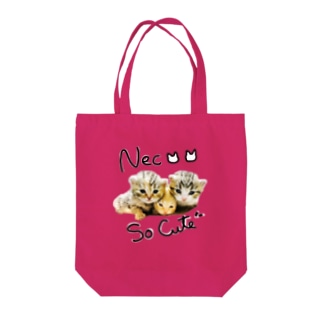 So Cute Neco Tote bags