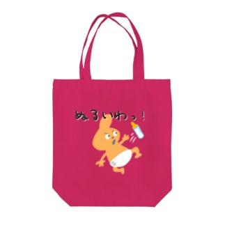 おできちゃん Tote bags