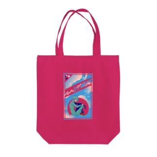 高級デリヘル Tote bags