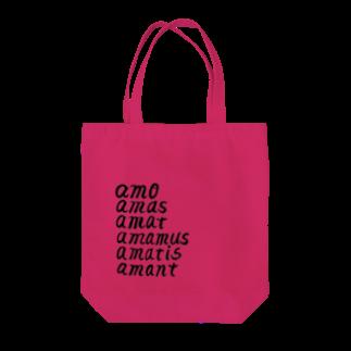 天石 Dragon Healingのamare(愛する)の活用形 Tote bags