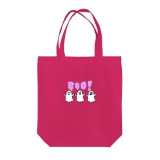 おばけのboo Tote bags