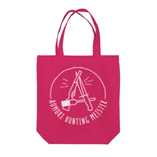 AOMORI HUNTING MEISTER 白ロゴ Tote bags