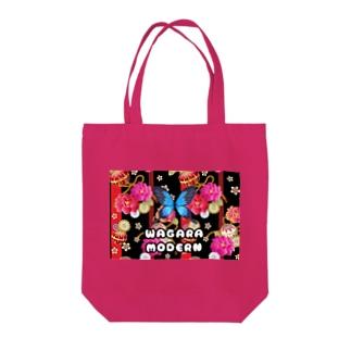 WAGARA MODERN Tote bags