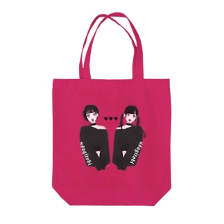 Beware of deadly poisons - black - Tote bags