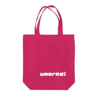 umoregi トート Tote bags