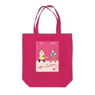 アッシュ vs レザーフェイス Tote bags