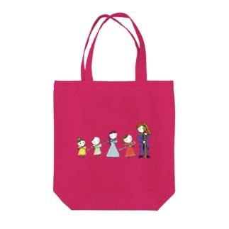 フルートファミリーwith男子 Tote bags