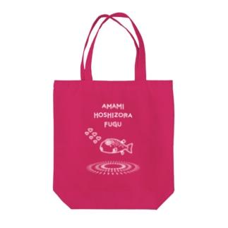 アマミホシゾラフグonサークル Tote bags