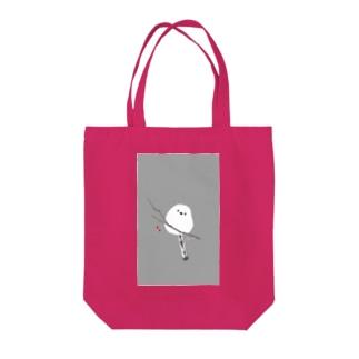 ふくふく シマエナガ Tote bags