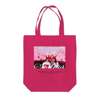 sisters Tote bags