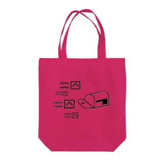 I got an email.pptx design Tote bags