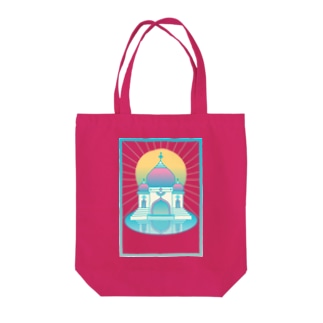 CHILLOUT with PALACE Tote bags