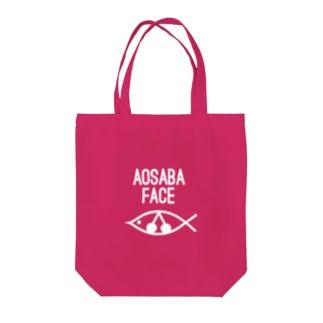 アオサバフェイスホワイト Tote bags