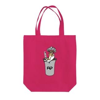 ブラ男 Tote bags