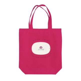 ゆりやんレトリィバァ×ASITA_PRODUCTS Tote bags