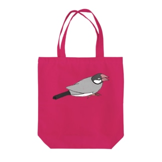 威嚇する文鳥 カラー Tote bags
