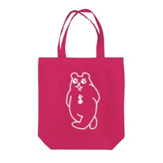 歩き中田(白) Tote bags