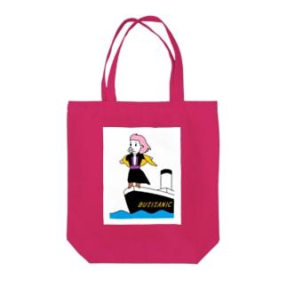 豚人イラストのパンダ武島のブタイタニック Tote Bag