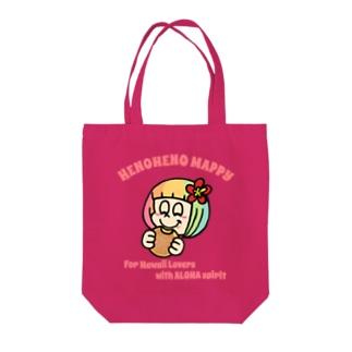 YUMMY2021(ハワイを愛するあなたへ) Tote bags