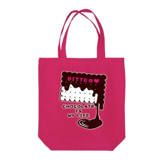 CT99 CHOCOKATE IS MY LIFE*E Tote bags