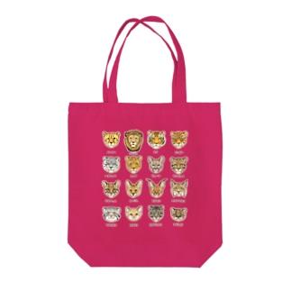 野生のにゃん図鑑 Tote bags