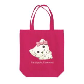 I'm Nyacha_Udonneko! Tote bags