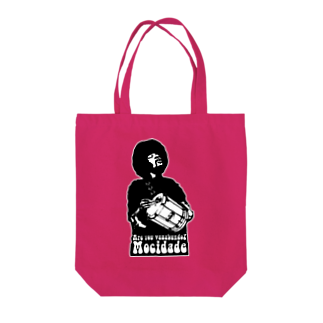 your mvのAre you vagabundo? Tote bags