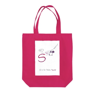 S is for Snake Tote bags