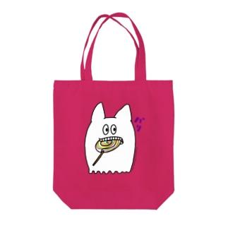 キャンディーをかじるハグキマル Tote bags