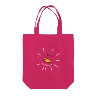 とても元気なエビ Tote bags