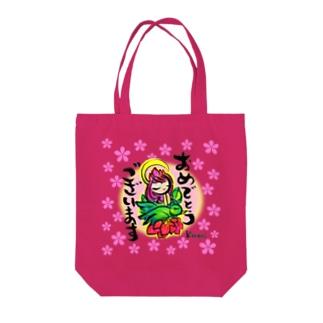 桜の孔雀明王🌸 Tote bags