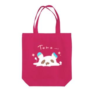 とろりん´sのミミちゃん Tote bags