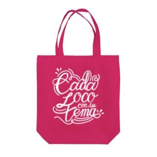 """スペイン語フレーズトート #1 """"Cada loco con su tema"""" Tote bags"""