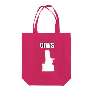 CIWSたん Tote bags