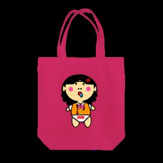 オリジナルデザインTシャツ SMOKIN'のOL赤ちゃん Tote bags
