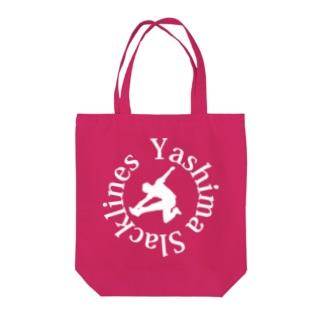 YSロゴ-ホワイト Tote bags