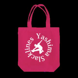 YASHIMA-SLACKLINESのYSロゴ-ホワイト Tote bags