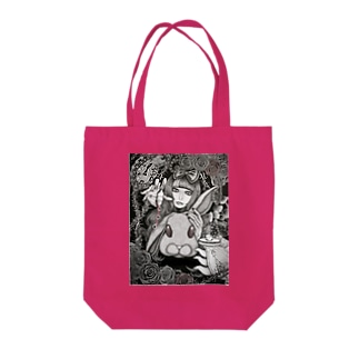 Am I Alice ? Tote bags