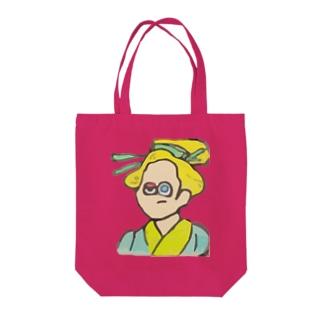江戸のひと3 Tote bags