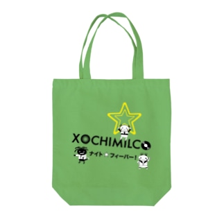 XochimilKids サタデーナイトフィーバー Tote bags