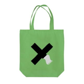 Figure - 05(BK) Tote Bag