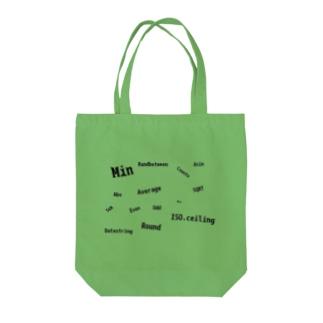 関数の散らばり Tote bags