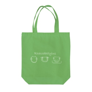 Rhacodautylus Face(白)  Tote bags