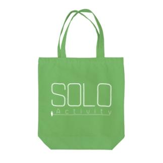 SOLO Activity [White] Tote bags