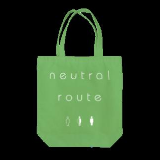 8garage SUZURI SHOPのneutral route [White] Tote bags