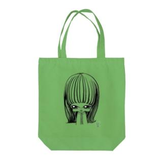 Lonlon Tote bags