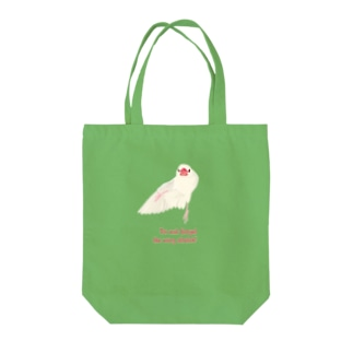 Do not forget  the wing stretch!(ダーク用) Tote bags