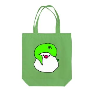 (・Σ・)と白文鳥 Tote bags