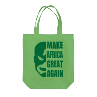 MAKE AFRICA GREAT AGAIN Tote bags